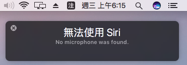 No_Siri