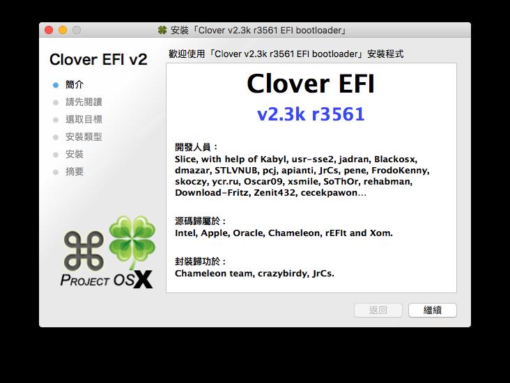 clover_v23k_3561