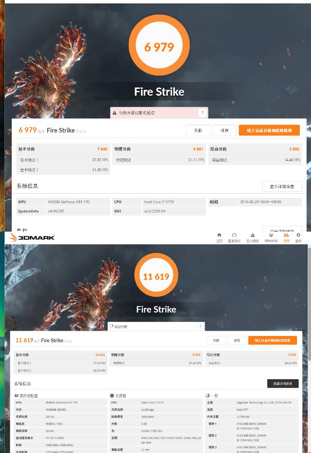 3DMark_FireStrike_770SLI