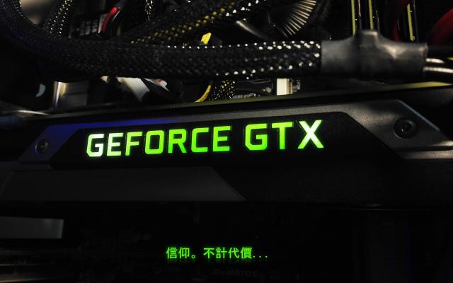 GTX-780
