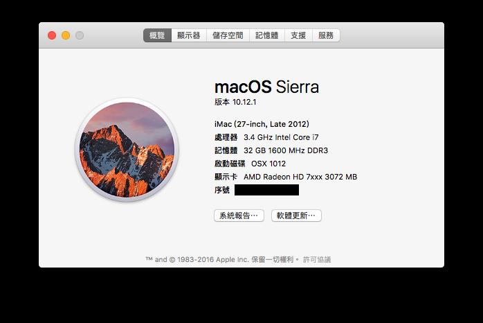 TÉLÉCHARGER MSN POUR MAC OS X 10.8.2