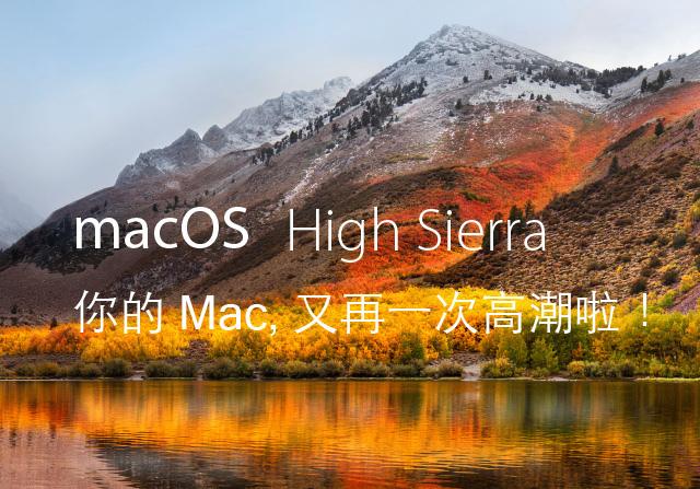 mac1013