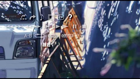 PSP_MOV1.jpg
