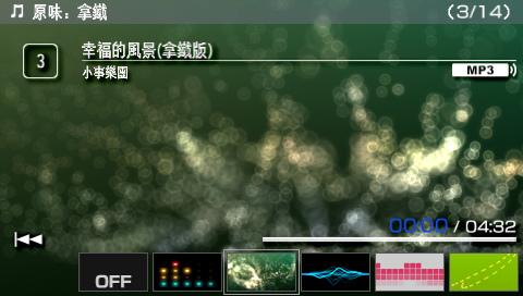 PSP_MUSIC1.jpg