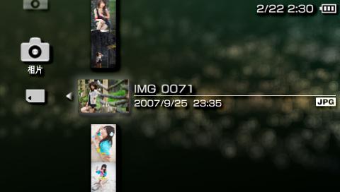 PSP_PIC2.jpg