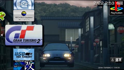 PSP_PS1.jpg