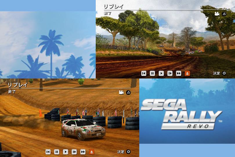 PSP_SRR.jpg