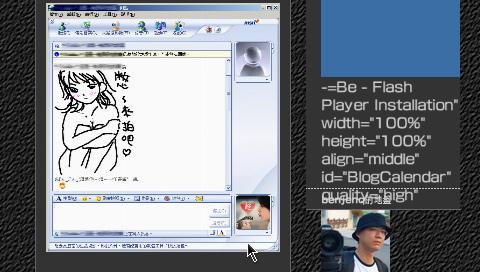 PSP_Web.jpg
