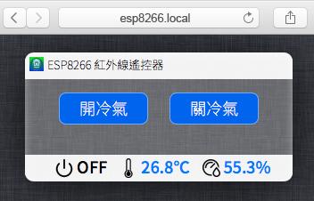 esp8266local