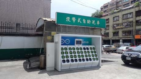 0171_台塑福華加油站(25.000692,121.553902)_1