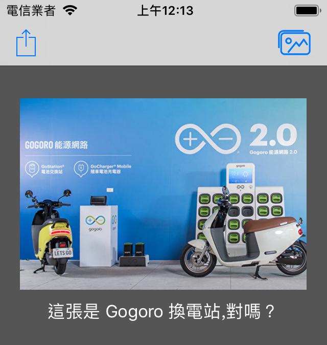 Simulator Screen Shot - iPhone 5s - 2018-06-25 at 00.13.11