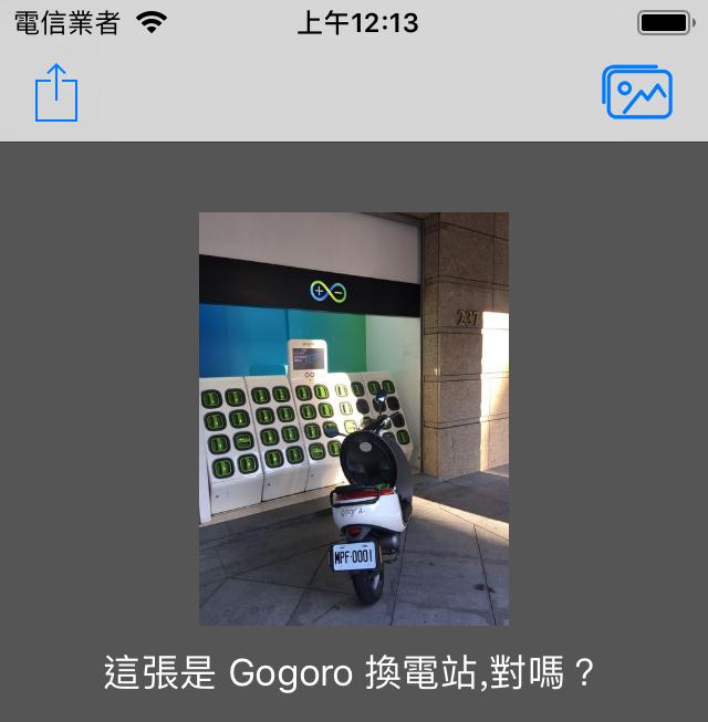 Simulator Screen Shot - iPhone 5s - 2018-06-25 at 00.13.24