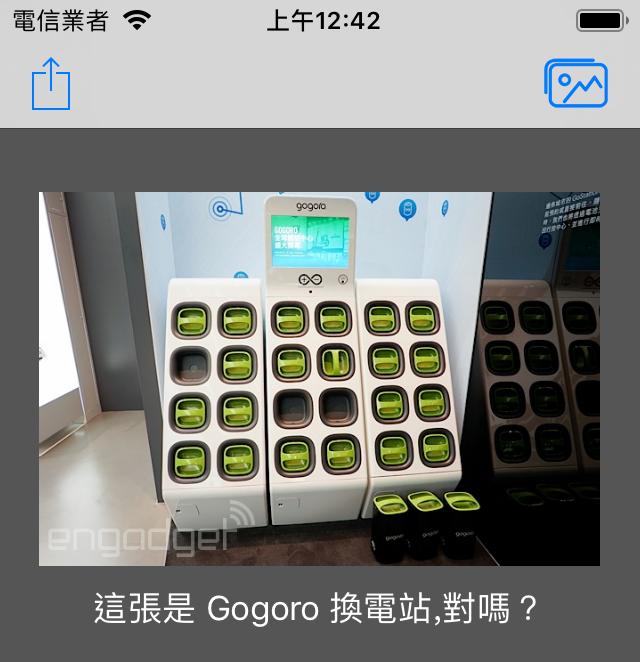 Simulator Screen Shot - iPhone 5s - 2018-06-25 at 00.42.17