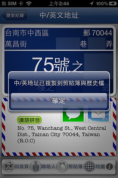 Screenshot 2010.10.27 02.44.26.png