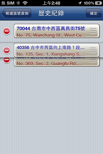 Screenshot 2010.10.27 02.49.05.png