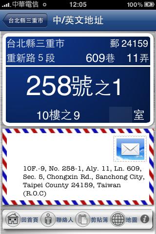 地址圖.jpg