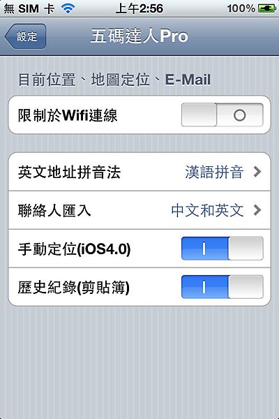 Screenshot 2010.10.27 02.56.37.png