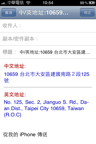 Screenshot2010.08.2810.54.25.jpg
