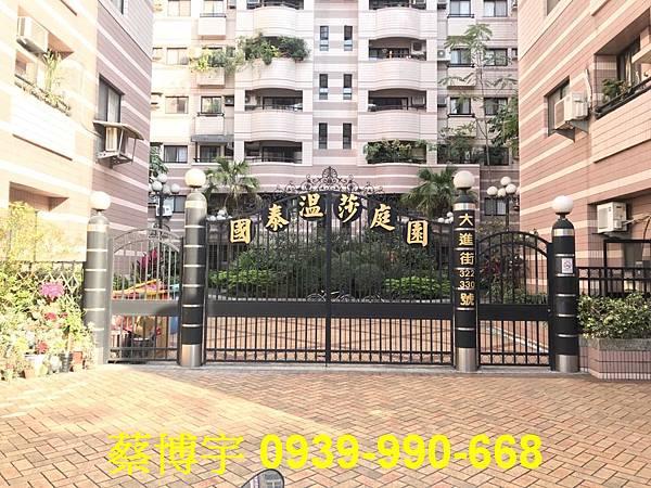 西區大進街328-3號(國泰溫莎庭園)_171222_0002 (3).jpg