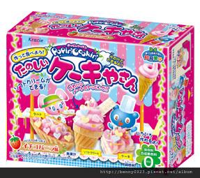 ppn_cake_photo.jpg