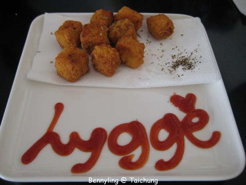 hygge23