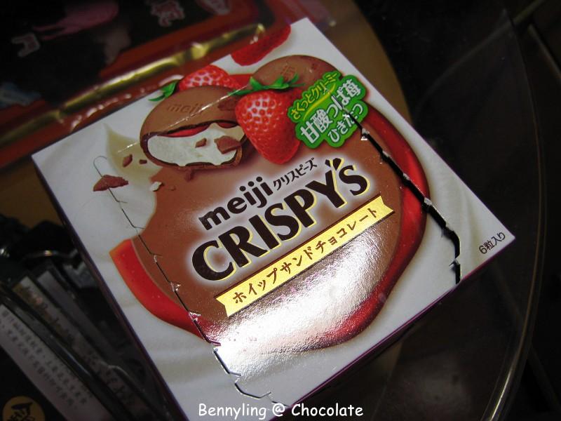 crispy's巧克力01