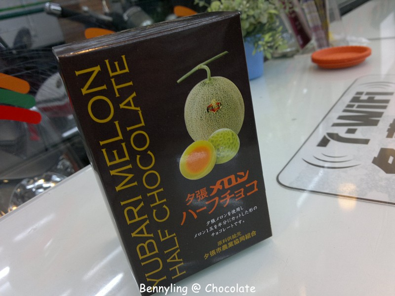 夕張巧克力01