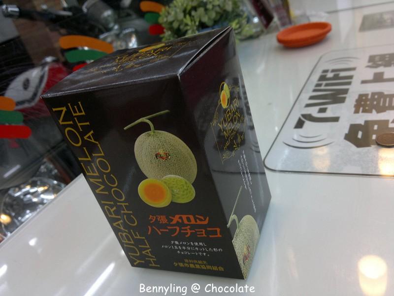 夕張巧克力02