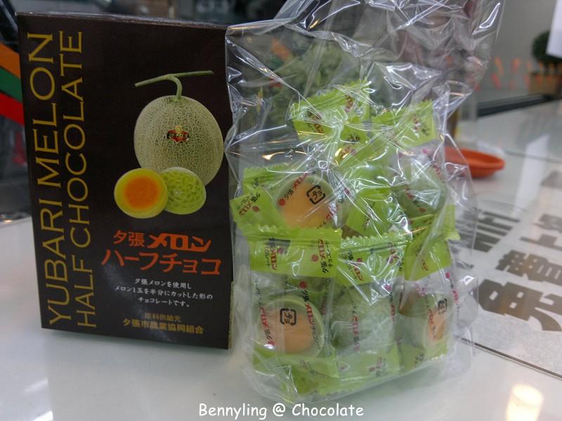 夕張巧克力05