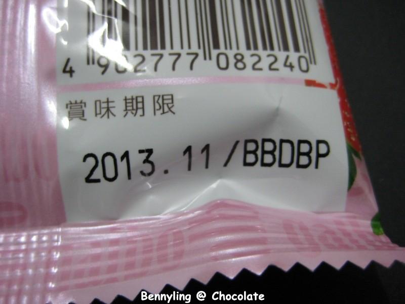 草莓103