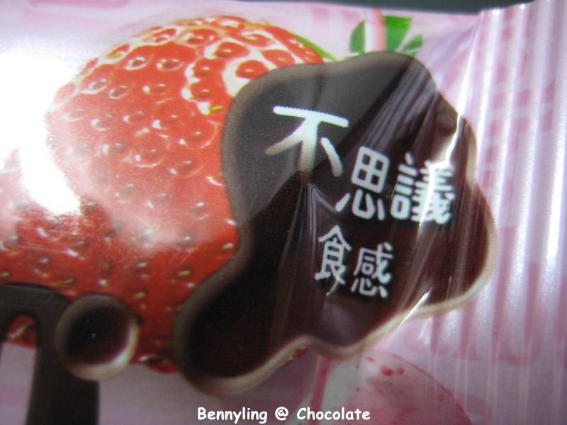 草莓104