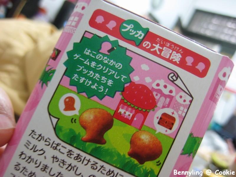 草莓201