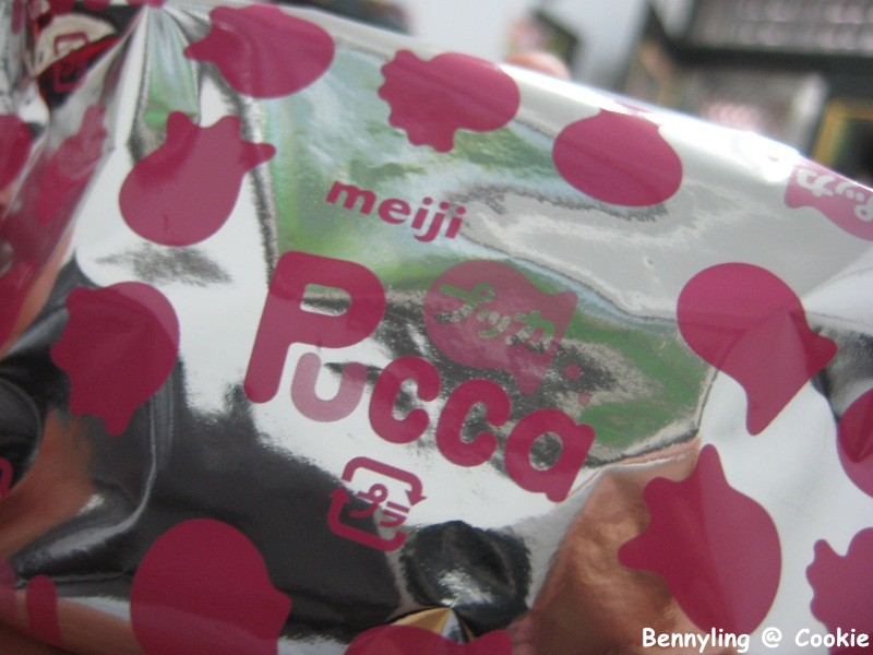 草莓209
