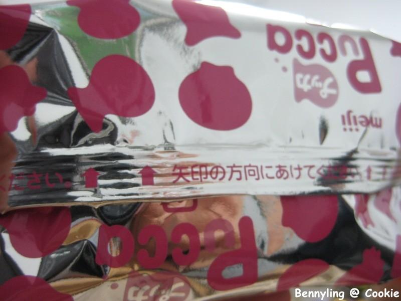 草莓210