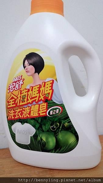 泡舒全植媽媽洗衣液體皂 (2).jpg