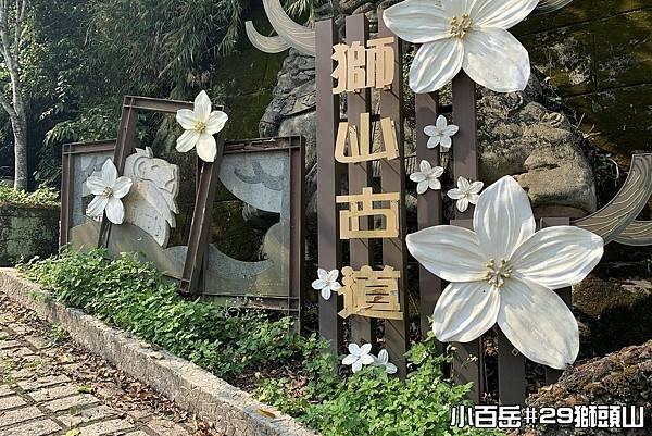 PhotoCap_獅001.jpg