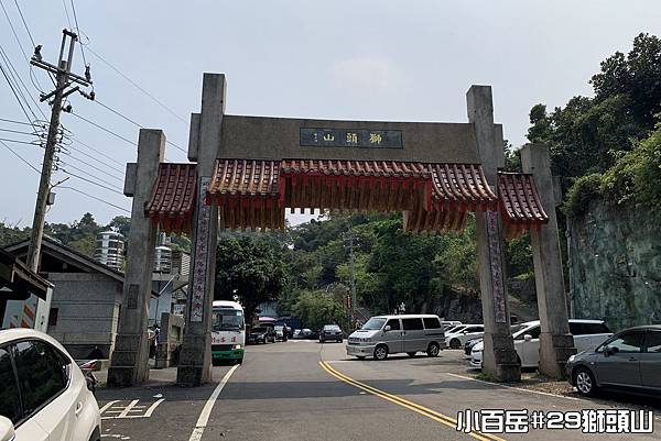 PhotoCap_獅024.jpg