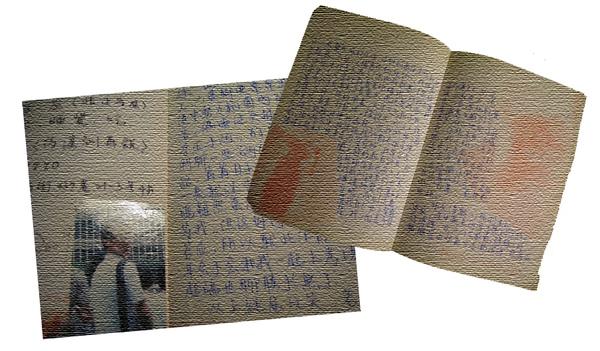 Memorial-book.jpg
