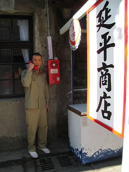 方草碧蓮天~古代電話