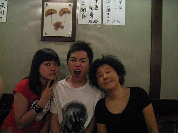 娥子&阿扣弟弟(謝和絃)媽咪