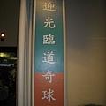 居然有中文耶!!!
