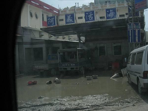 8.8水災賑災at林邊~店家門口, 要多久時間才能重新開張呢???