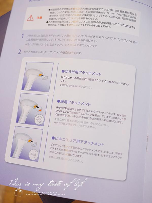P1070321.jpg