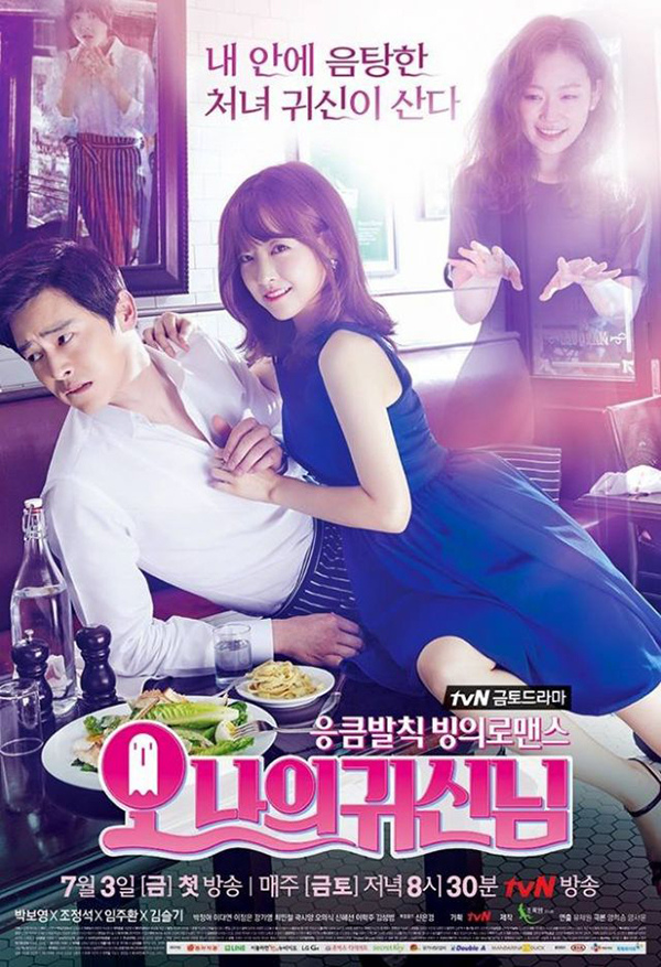 new-teaser-video-and-poster-for-the-Korean-drama-Oh-My-Ghost