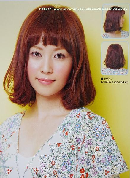 2011年流行新髮型髮色。白皙肌。