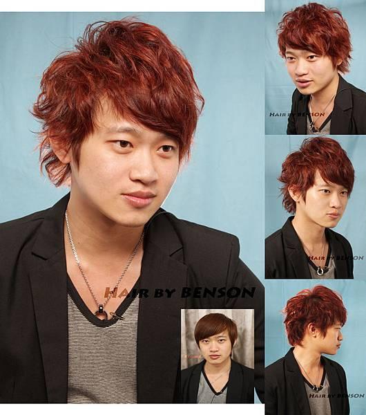 VIN日系型男潮流捲捲頭造型+立體感挑染棕橘髮色.jpg