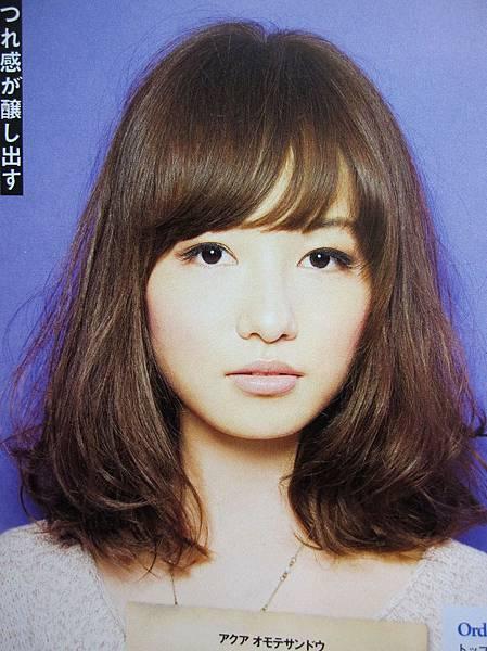 2011年季末日系美眉髮型最夯特集分享@尚洋BENSON流行髮型資訊