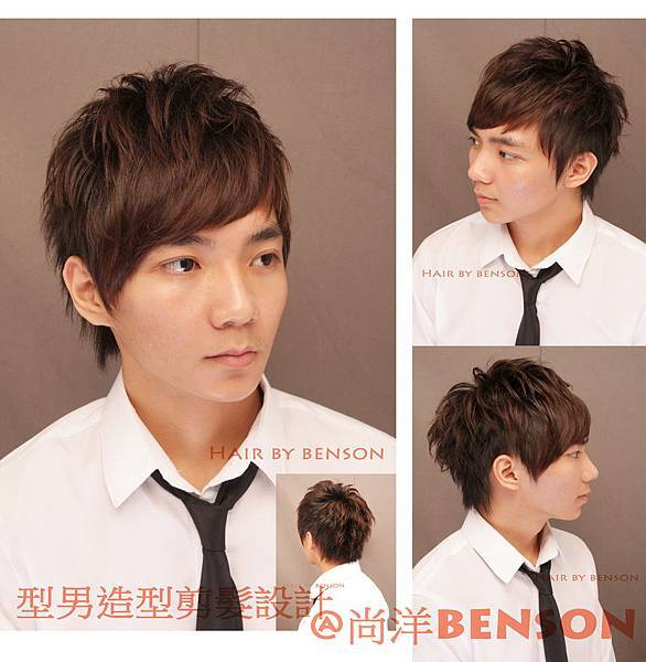 型男造型剪髮設計@尚洋BENSON.jpg