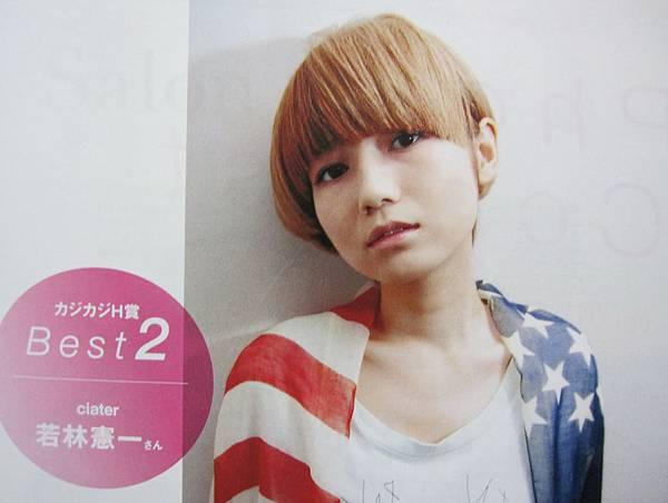 2012年最新日系特選髮型分享@尚洋BENSON流行髮型資訊