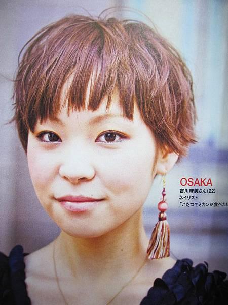 2012年最新日系街頭髮型分享@尚洋BENSON流行髮型資訊